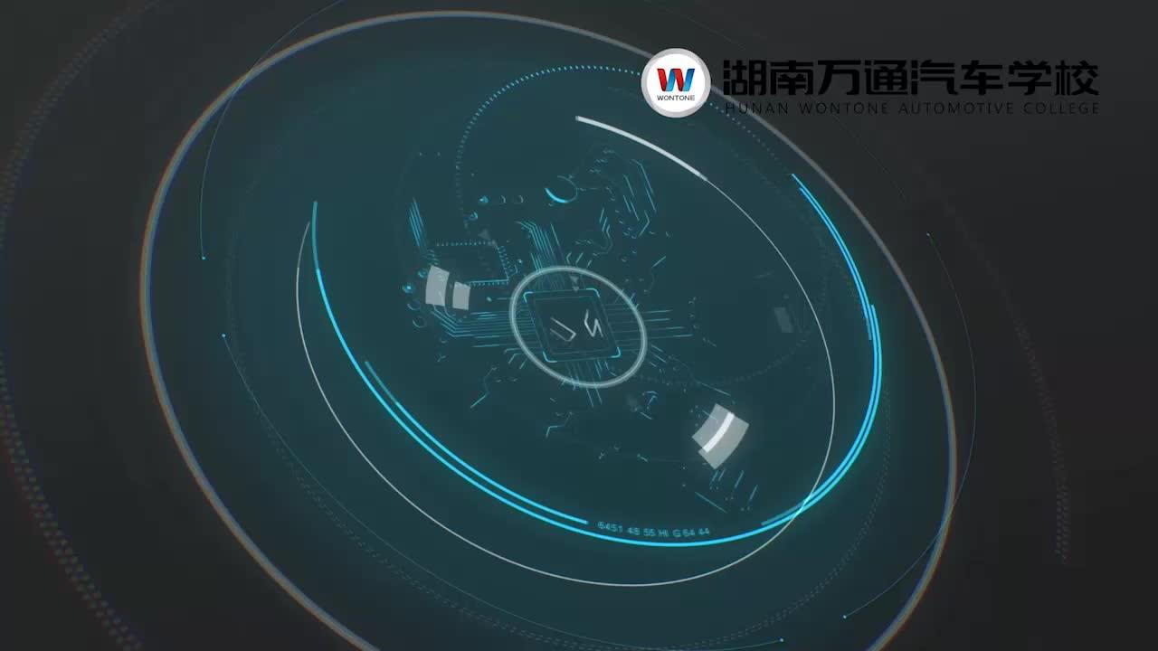 汽车智能网联与运用