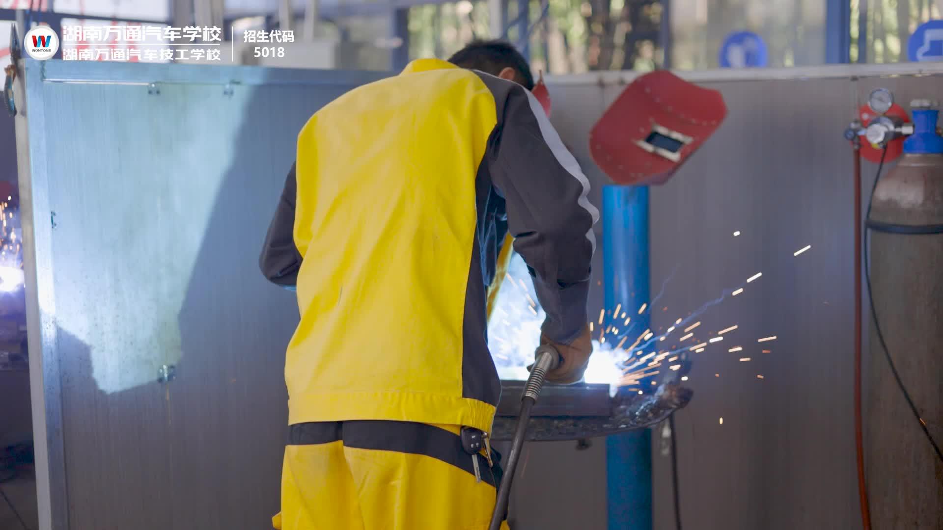 汽车氩弧焊实训