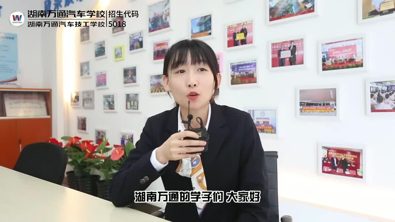 长安汽车集团招聘宣讲会
